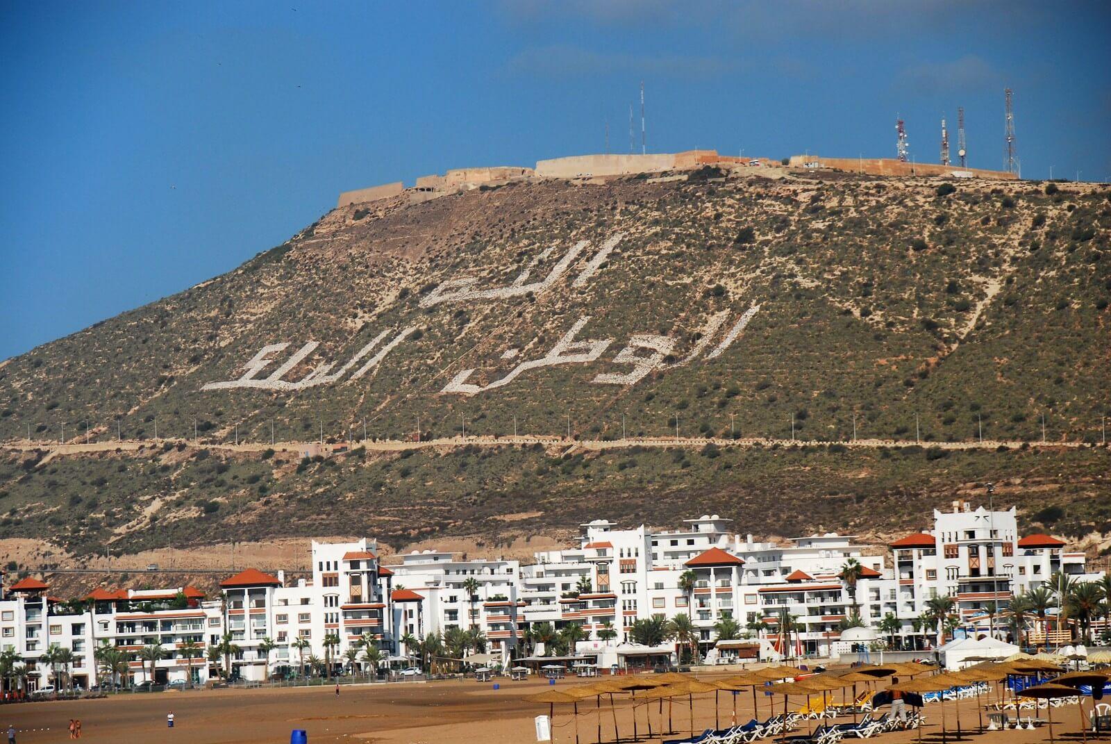 Agadir oufella mountain